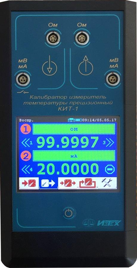 Калибратор измеритель температуры прецизионный КИТ-1
