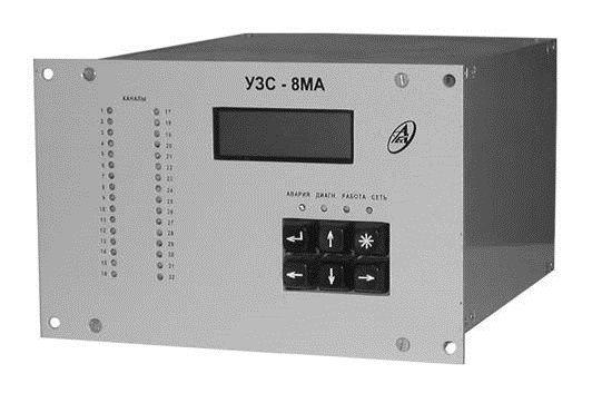 Устройство защиты и сигнализации УЗС-8МА