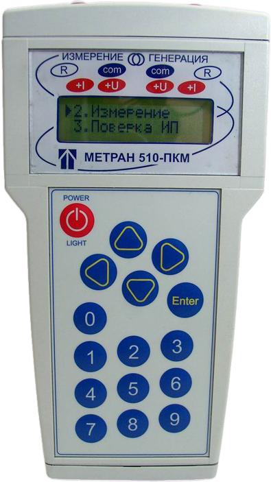 Многофункциональный калибратор Метран-510-ПКМ